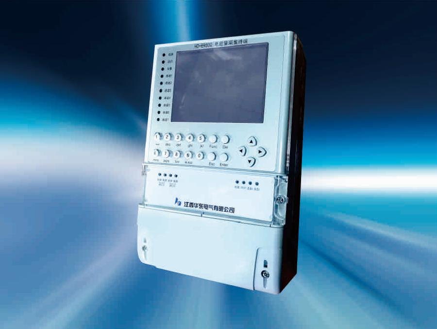HD-ER600电能量采集终端