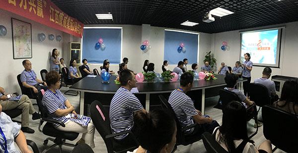 江西亚博体育官网app集团2周年